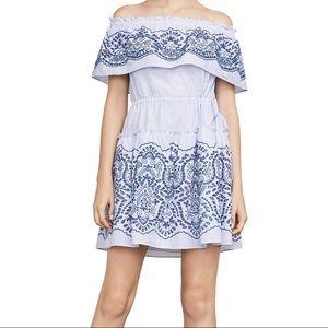 BCBG Maxazria Zoey Dress
